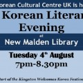 Thumbnail for post: KWK Talk: A Korean Literary Evening with Deborah Smith, 4 Aug