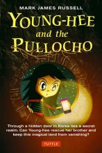 Young-hee and the Pulllocho Cover