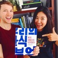 Thumbnail for post: Book news: Our Korean Kitchen by Jordan Bourke and Rejina Pyo