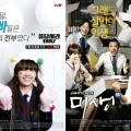 Thumbnail for post: September's K-drama pilot screenings