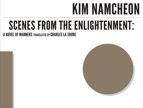 Featured image for post: Book review: Kim Namcheon – Scenes from the Enlightenment