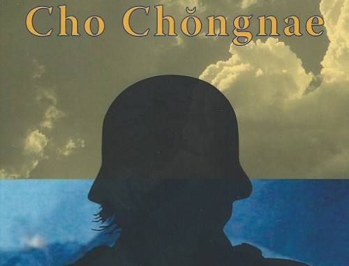 Featured image for post: Book Review: Cho Chongnae — How in Heaven's Name