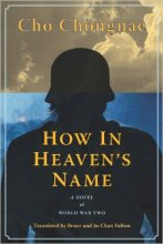 Thumbnail for post: How in Heaven's Name