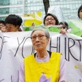 Thumbnail for post: Event news: The Voices of the Comfort Women and Their Journey for Peace