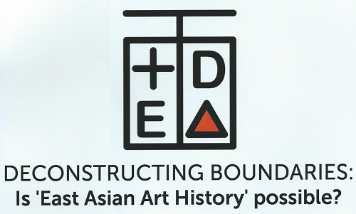 East Asia History banner