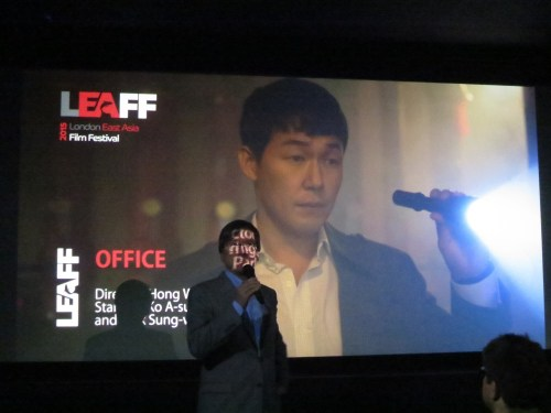 Chris Fujiwara introduces the screening of The Office