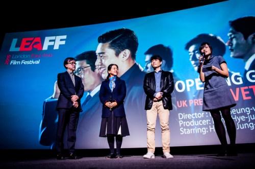 L to R: Chris Fujiwara, Kang Hye-Jung, Ryoo Seung-wan and Seh Rho