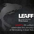 Thumbnail image for London East Asian Film Festival – the line up looks really rather good!