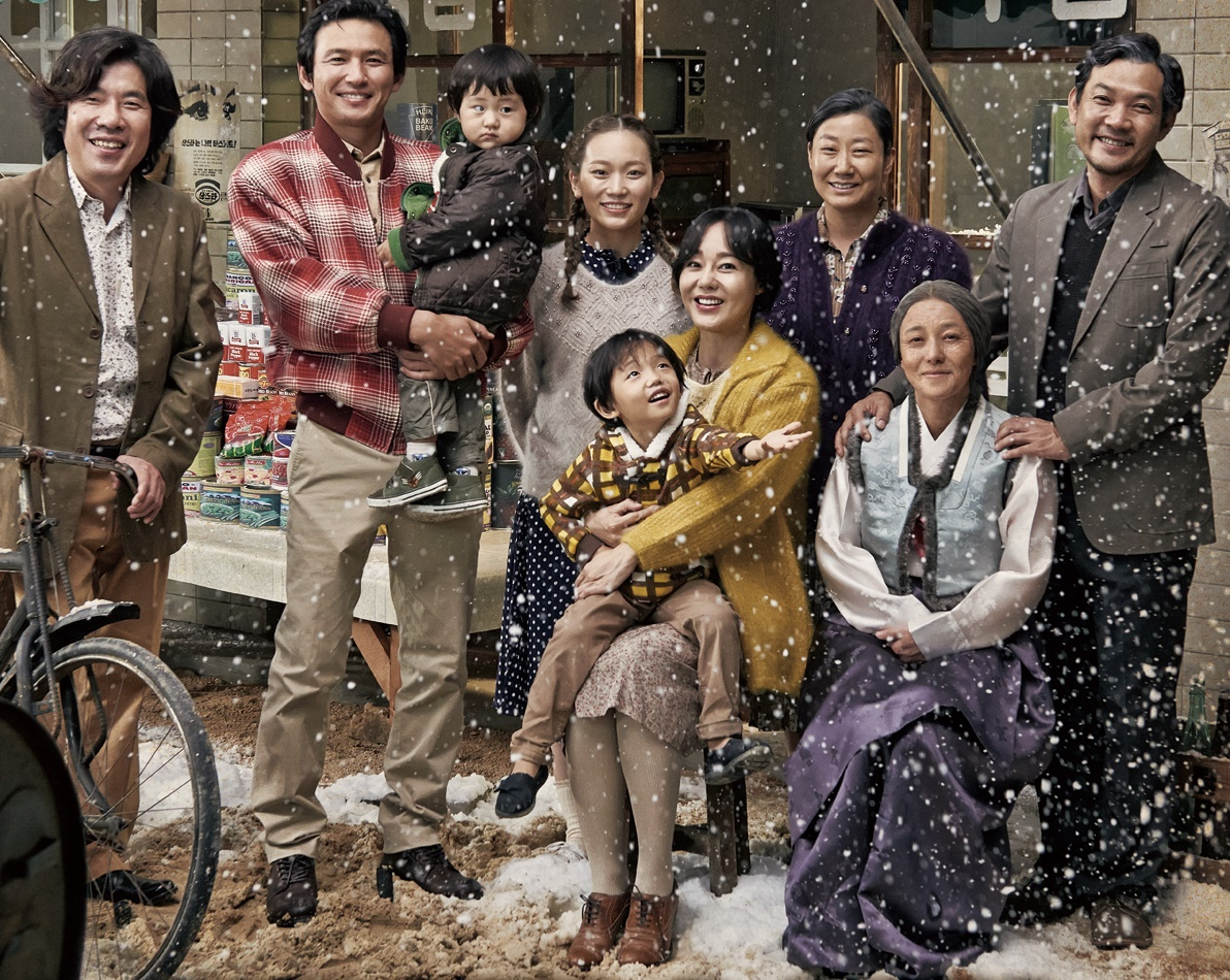 Festival Film Review: Ode to My Father   London Korean Links