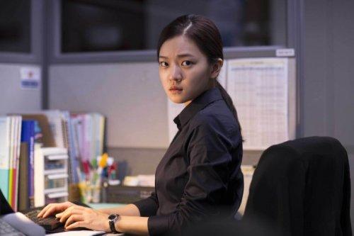 Ko Ah-sung as put-upon intern Lee Mirae