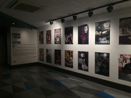 Featured image for post: A special exhibition of film posters as part of LKFF