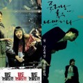 Thumbnail for post: Ryu Seung-wan is October's featured director at the KCC