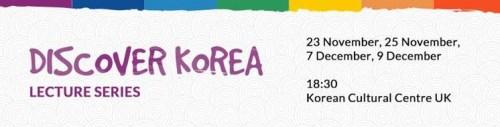 Discover Korea banner