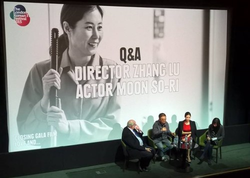 Tony Rayns, Zhang Lu, Moon Sori and Rho Seh-hyun after the screening of Love And...