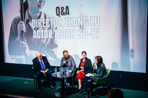 At the Q+A after the screening: Tony Rayns, Zhang Lu, Moon Sori and Rho Seh-hyun