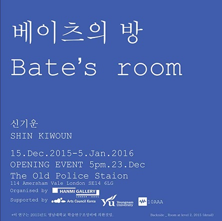 Bates Room poster