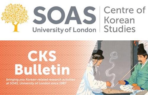 SOAS CKS banner