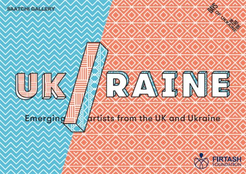 UK/RAINE flyer