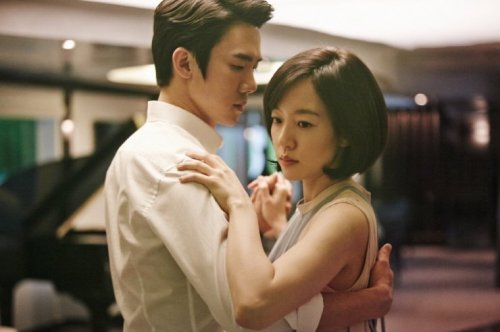 Im Soo-jeong as Ji-yeon with Yoo Yeon-seok as the tycoon's son
