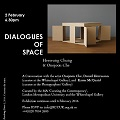 Thumbnail image for Event news: Onejoon Che in Dialogues of Space Arttalk