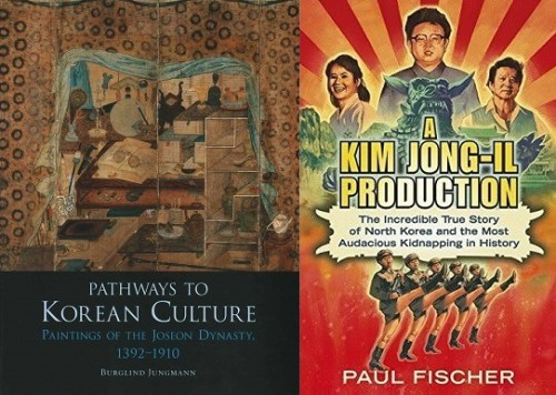 Pathways to Korean Culture + Shin Sang-ok