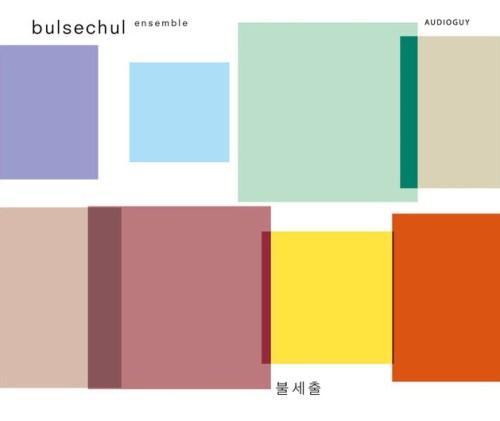 Bulsechul's debut album