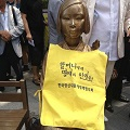Thumbnail for post: Supporters of Comfort Women to protest outside Korean Embassy