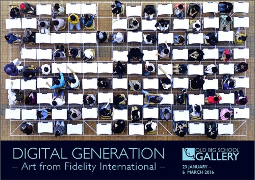 Digital Generation Park June-bum