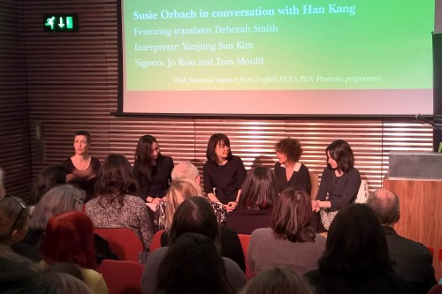 Han Kang (centre) with Susie Orbach (right) and Deborah Smith (far right)