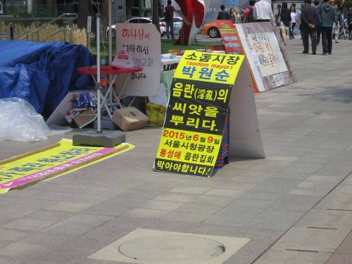 Outside Seoul City Hall