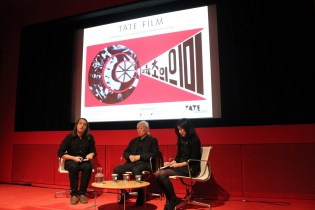 Kim Kulim at Tate Modern, 18 September 2015