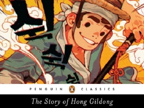 Featured image for post: Book Review: The Story of Hong Gildong