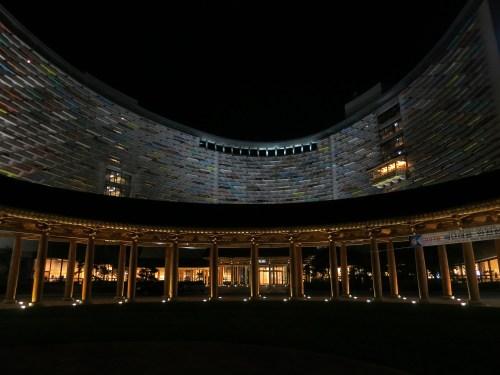 The huge Lotte resort hotel in Buyeo