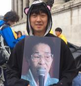 Photos from the Comfort Women demonstration in London, 29 June 2016