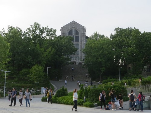 Ewha Womans University Welch-Ryang Auditorium