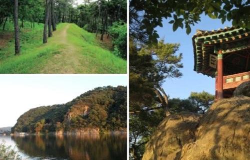 Busosanseong collage