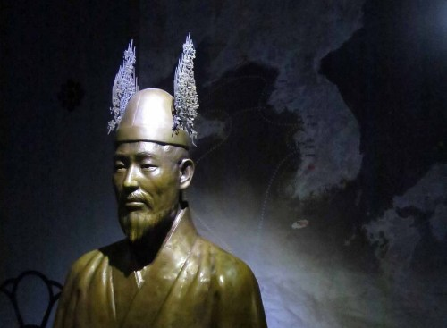 King Muryeong of Baekje, ruled 501–23 CE