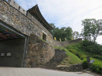 The Geumseoru Gate