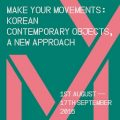 Thumbnail image for Exhibition news: Make Your Movements – crafts at the KCC from 1 August