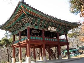 Yeongillu Pavilion