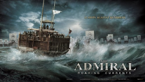 Roaring Currents - the movie