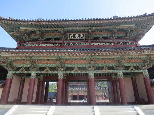 The gate to the main courtyard of the reconstructed palace in Baekje Cultural Land