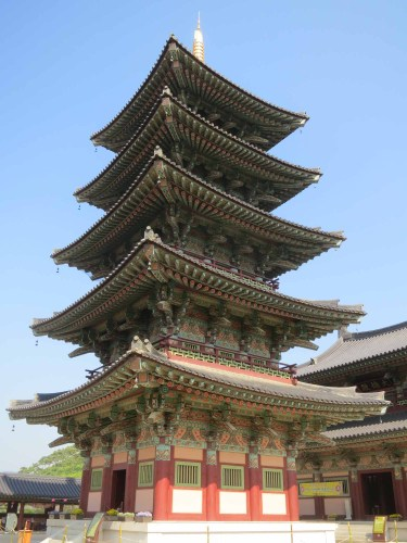 The five-storey pagoda