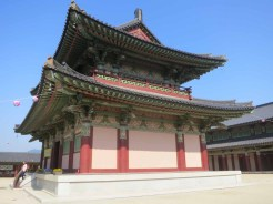 The Daewungjeon or Geumdang Hall - the prayer hall containing the Buddha Triad