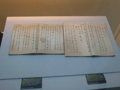 Right - a copy of the Fisherman's Calendar on show in Bogildo