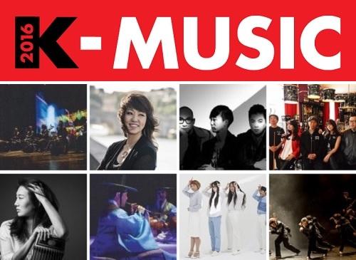 K-music festival banner