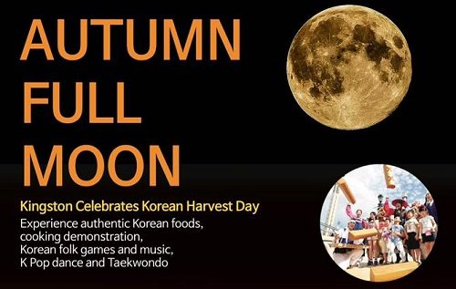 Post image for Event news: Chuseok celebrations in Kingston
