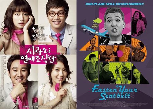Dating agentur cyrano park shin hye