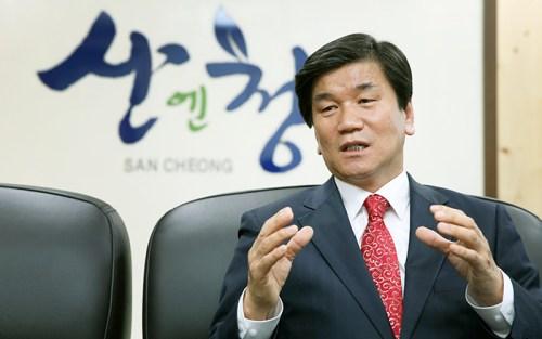 Sancheong Mayor Heo Ki-do