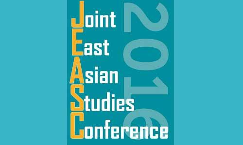 JEASC 2016 poster